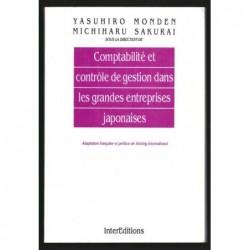 Yasuhiro Monden