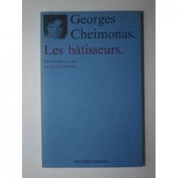 Cheimonas Georges : Les Bâtisseurs. Le mariage
