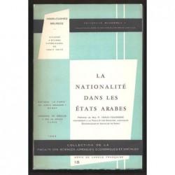 BELKEZIZ Abdelouahed : La nationalité dans les état arabes.